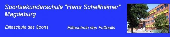 """Sportsekundarschule """"Hans Schellheimer"""""""